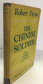 1945年《中国士兵及其他故事》The Chinese Soldier and Other Stories/罗伯特·白英