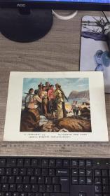 连环画册页(16开)连环画作品选页 5:20《东海小哨兵》之七