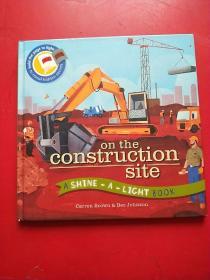 on the construction site 建筑工地上有一本书 英文版