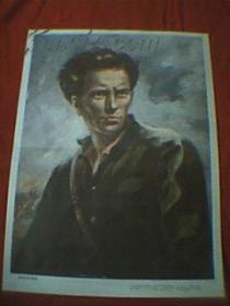 老画家王国梁创作的《奥斯特洛夫斯基像》(此为四开画,宽39厘米,高52厘米;根据苏联名著《钢铁是怎样炼成的》所绘;印刷品;原为教学挂图)