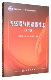普通心理学第五5版叶奕乾华东师范大学出版社9787567550742
