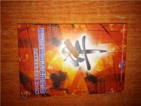 第十二届北京大学生电影节华语电影全国高校巡展 明信片 5张