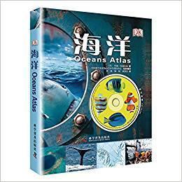 海洋 专著 Oceans atlas (英)约翰·伍德沃德著 屠强,杨娟,屠傲凌译 eng hai yang