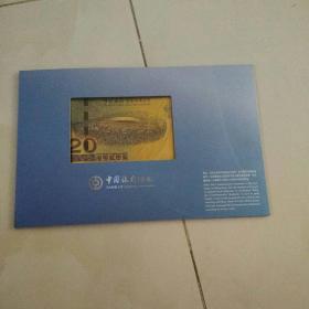 中国银行(香港)