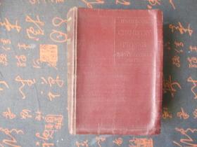 外文书理化手册【上下册2本合售】