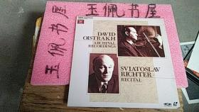 DAVID OISTRAKH ARCHIVAL RECORDINGS