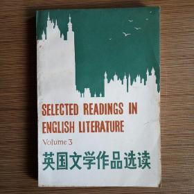 英国文学作品选读3 第三册(英文版)