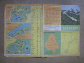 南宁市区交通游览图