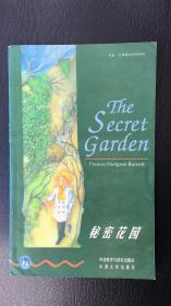 秘密花园.(书虫.牛津英汉双语读物)