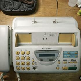 民易开运:电脑网络电话传真机专用电器―PANASONIC型号KX―FT959FR524(本机与来电显示兼容肆件套全带一卷传真纸)