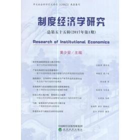 正版ms-9787514179613-中国国债市场流动性的现状与对策