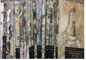 中国古代壁画经典高清大图系列(全30册)