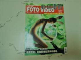 数码摄影2010-4