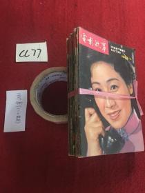 电影故事  1981 1-12全年