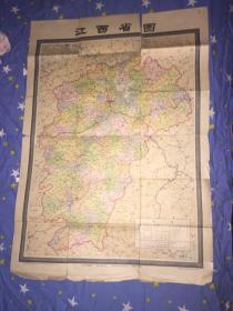 江西省地图1965年