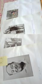 彭真   照片 24张(黑白 彩色都有)(和家人  周恩来 袁世海等照片)