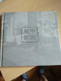 中国农家(彩印2002年日历画册)有二页有几行字