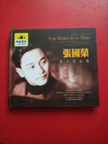 张国荣 谁令你心痴 2张CD