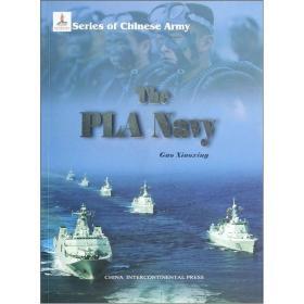 The PLA Navy 英文版)
