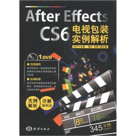 After Effects CS6电视栏目包装实例解析 杜宁,苗壮,司阳著