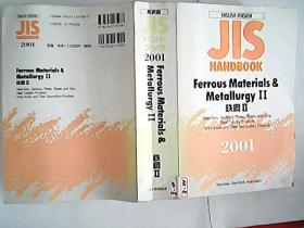 JIS Hand Book Ferrous Materials and Metallurgy