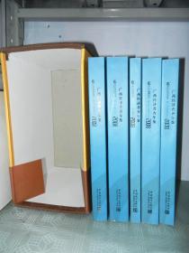 广西经济普查年鉴 2008(全五册  有函盒 附1光盘)