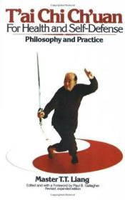 Tai Chi Chuan For Health And Self-defense: Philosophy And Practice