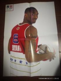 篮球海报收藏 东邪 阿伦艾弗森 西狂
