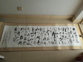 国家一级美术师,郑板桥后裔;郑显慧书法作品一幅