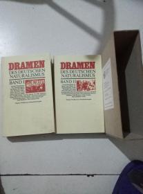 dramen des deutschen naturalismus 精装布面全二册带函套