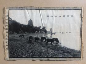 民国杭州都锦生织厂制 钱江六和塔 风景