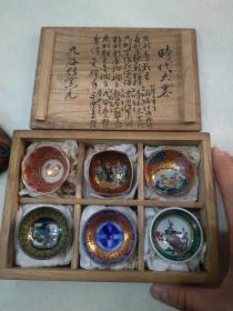日本陶瓷古董 古九谷烧 六名家珍藏酒杯 煎茶道小杯