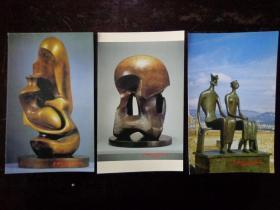 """亨利·摩尔雕塑大展 明信片 2000.189(12-7、9、12) 共3张合售 国王与王后(铜164cm,作于1952-53年)、""""母与子""""初步模型(铜76cm,作于1982年)、原子体(铜119cm,作于1964-65年) 北京市邮政管理局 16.5X10.2厘米"""