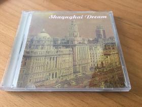 上海梦 江天 新世纪 古典动感钢琴曲CD