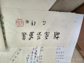 著名音乐家 石祥 毛笔题签 保真