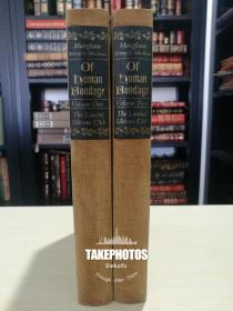 of human bondage 《人性枷锁》Maugham 毛姆小说经典  Limited Edition Club出版  1500本会员限量版 编号168画家签名版