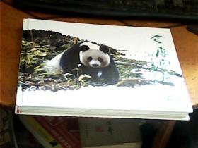 唐家河国家级自然保护区(摄影画册)