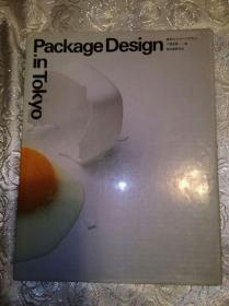 东京包装设计展示交流会