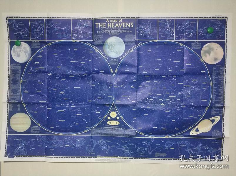 National Geographic國家地理雜志地圖系列之1957年12月 The Heavens 星空圖