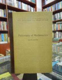 Philosophy of Mathematics:Selected Readings 英文版(数理哲学文选 )