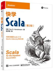 快学Scala(第2版)