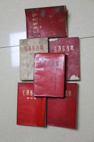 1966-1977年毛泽东选集