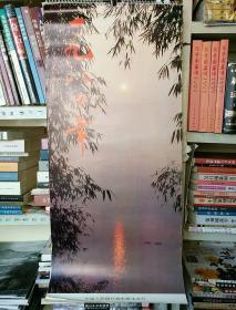 风景(挂历)1984年(全13张)