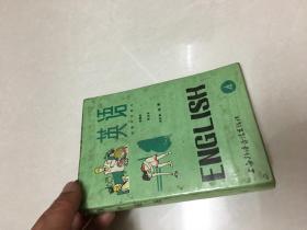 初级中学课本 英语第四册 磁带(一盒两盘