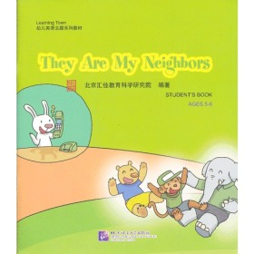 They Are My Neighbors(含1DVD)| 汇佳Learning Town幼儿英语主题系列教材