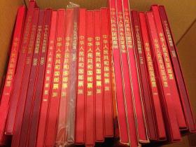 中国邮票年册 1997-2001