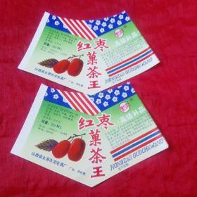 红枣菓茶王(单张售)