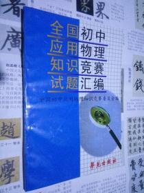 2013年 三轮生肖蛇小本票 蛇年邮票 原胶全品 保真