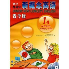 朗文外研社新概念英语1A学生用书 附MP3光盘 DVD光盘 外语教学与研究出版社 少儿英语学生用书