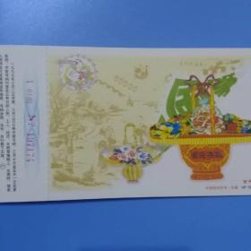 1999年中国邮政贺年有奖,明信片12张全